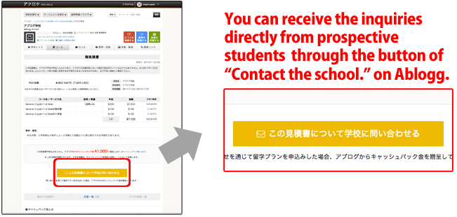 "You can receive the inquiries directly from prospective students through the button of ""Contact the school."" on Ablogg."