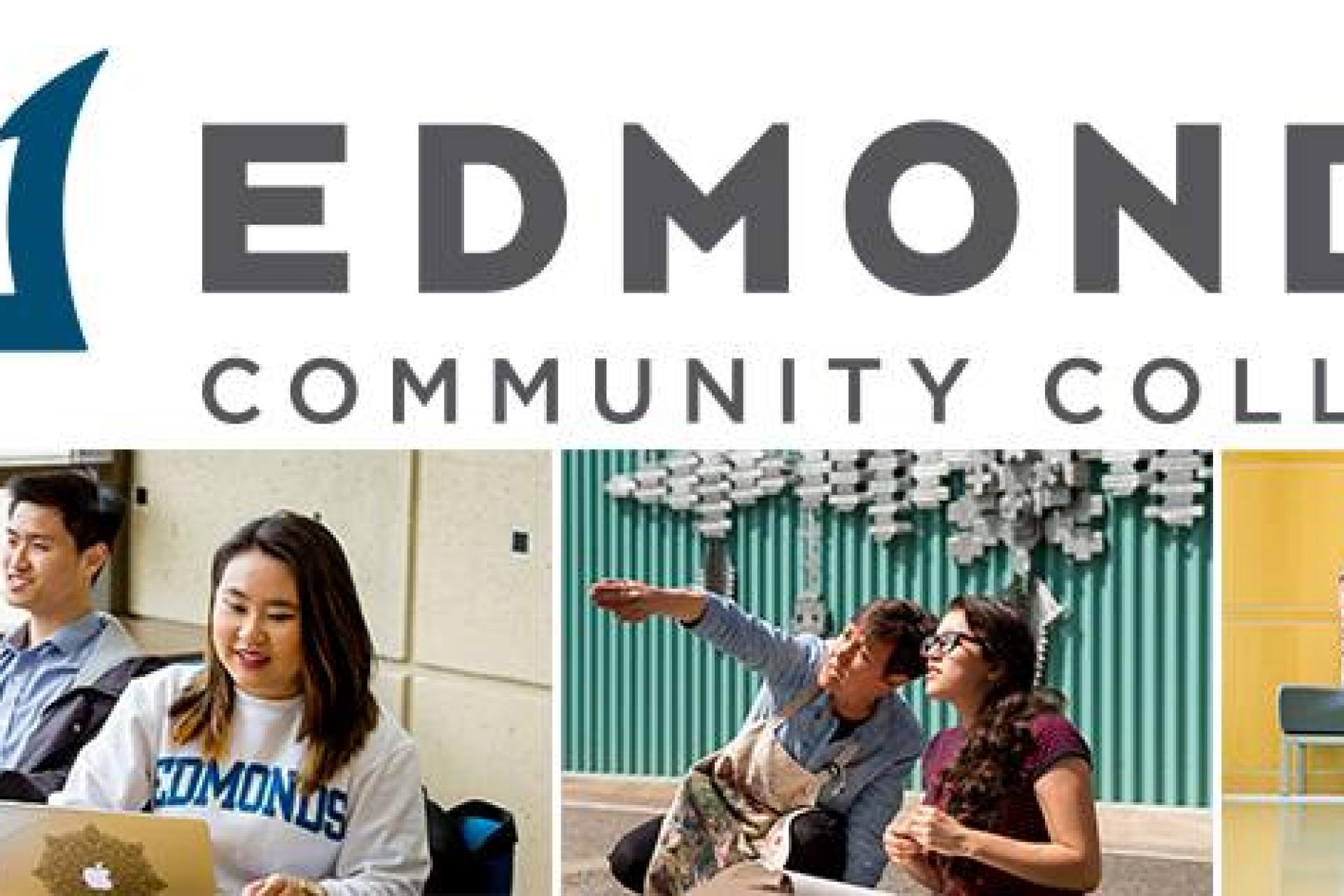 エドモンズ・コミュニティカレッジ