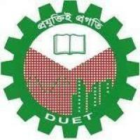 Dhaka University of Engineering & Technology, Gazipurのロゴです