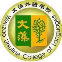 Wenzao Ursuline College of Languagesのロゴです