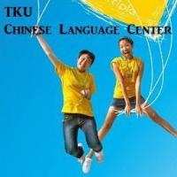Tamkang University Chinese Language Centerのロゴです